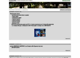slavuta.info