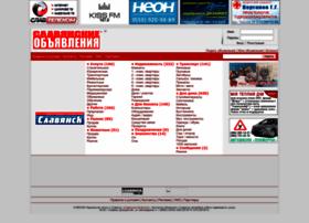 slavyansk.biz