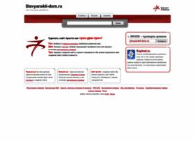 slavyanskii-dom.ru
