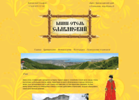 slavyansky93.ru