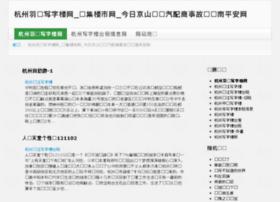 slchinanews.com.cn