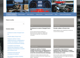 sled-samprok.ru