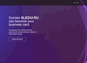 sledui.ru