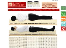 sleep.co.jp