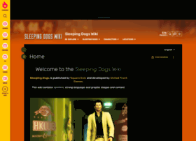 sleepingdogs.wikia.com
