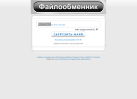 slender-turbo.ru