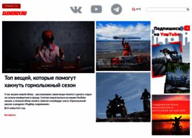 slenergy.ru
