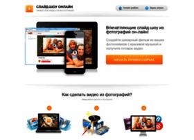 slideshow-online.ru