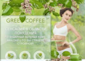 slim-green-coffe.info