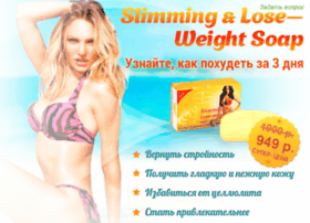 slimming-soap.com
