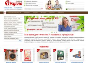slimtasty.ru