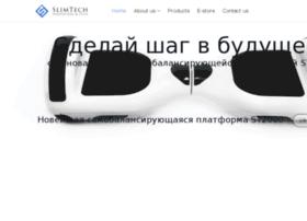 slimtechmobile.com