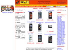 slk-telecom.ru