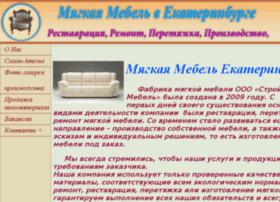 slm-mebel.com