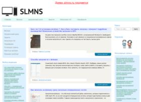 slmns.ru