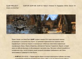 slmp.ru