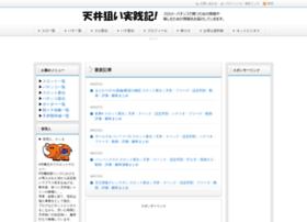 slo7.net