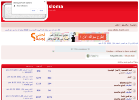 sloma.yoo7.com