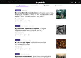 slon.ru