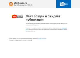slonhouse.ru