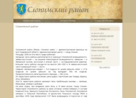 slonum.ru