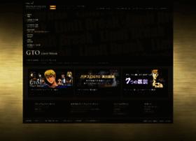 slot-gto.jp