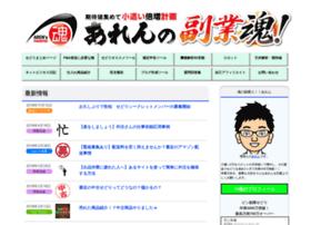 slot-suki.com