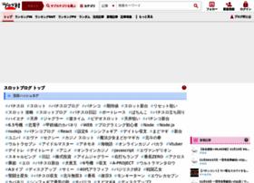 slot.blogmura.com