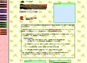 slothistory.com
