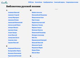 slova.org.ru