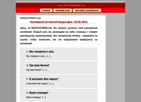 slova.razgovornik.info
