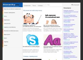 slovariky.ru