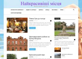 slovenia-tours.com.ua