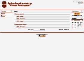 slovoedu.org