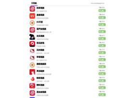 sludged.com
