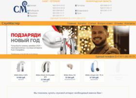 sluhmaster.ru
