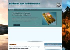 slyfisher.ru