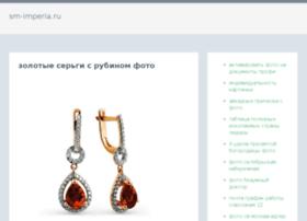 sm-imperia.ru