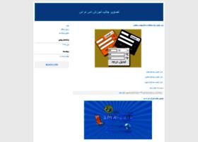 sma-2010.blogfa.com