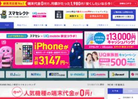 sma-select.jp