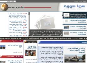 sma-syria.com