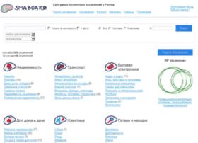 smaboard.ru