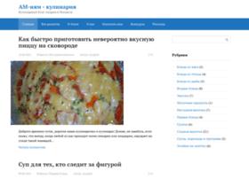 smachne.ru