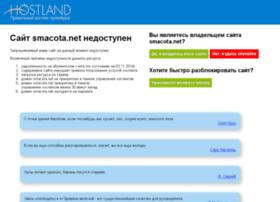 smacota.net