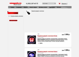 smagazin.ru