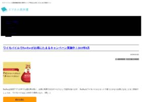 smaho-kyokasho.com