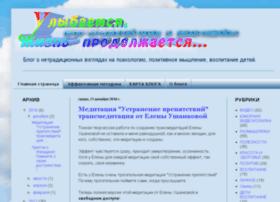 smaila.ru