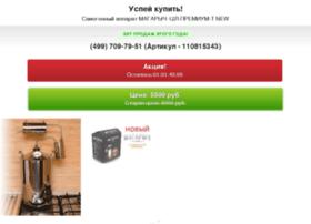 smaj.ru