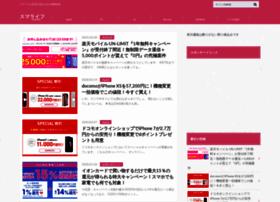 smalife.net