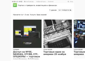 small-cap.ru